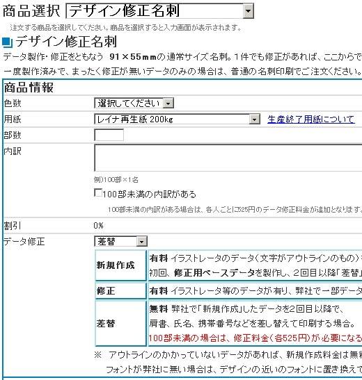 CART121128Syusei.jpg