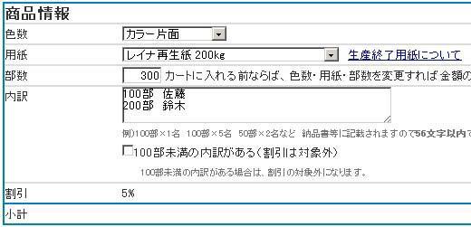 PRI_20131204145717-1.jpg