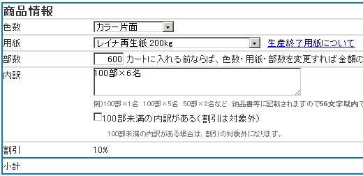 PRI_20131204150221-1.jpg