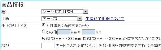 PRI_20131210164459.jpg