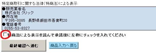 PRI_20131211120538-1.jpg