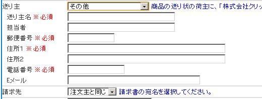 okurinushi-1.jpg