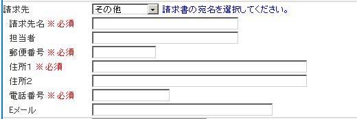 seikyusaki-1.jpg