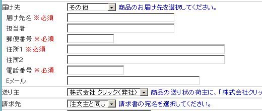 todokesaki-1.jpg