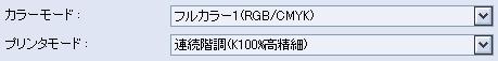 PRI_20131212173048.jpg