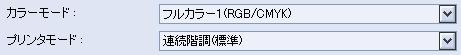 PRI_20131212173134.jpg
