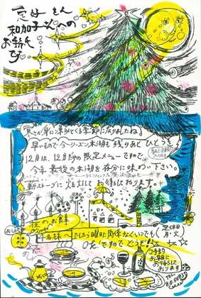 20131219_181027-1.jpg