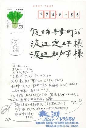 20131219_181056-1.jpg