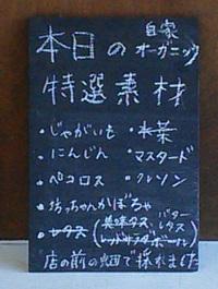 IMG_20140112_125512[1].jpg