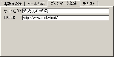 PRI_20140910174835.jpg
