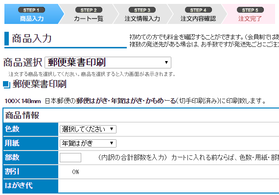 cp140912-2.PNG