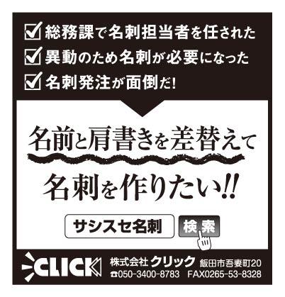 新聞広告01.jpg