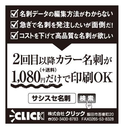 新聞広告02.jpg