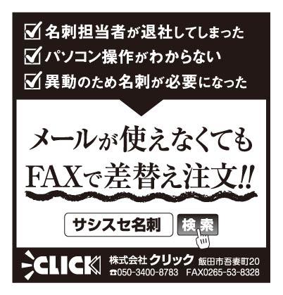 新聞広告03.jpg