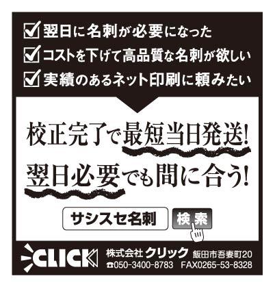 新聞広告04.jpg