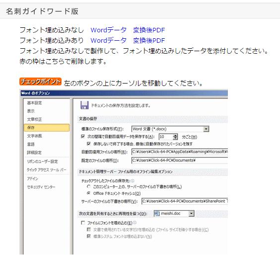 xps pdf 変換 オフライン