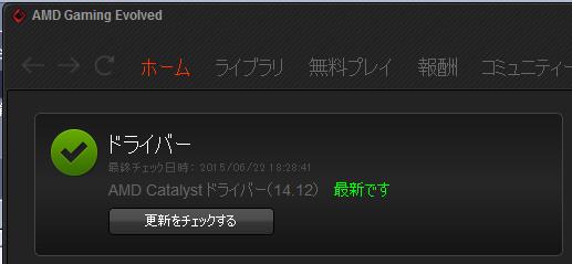 AMD150622.PNG
