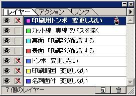 layer01.jpg