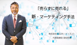 img_miyamatsu_video_vol1.jpg