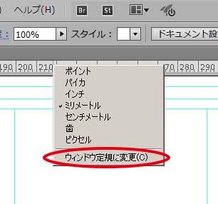 jyougi-1.jpg