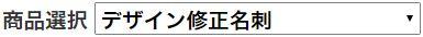 sashisuse_02.JPG