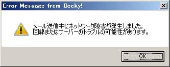 error comment170426.jpg