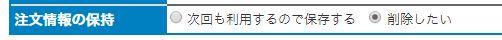 data_hoji.JPG