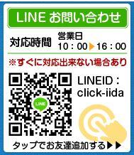 LINE1903.JPG
