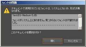 fproblem.jpg