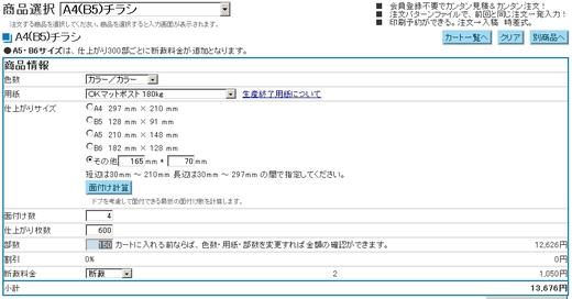 PRI_20131204152601.jpg
