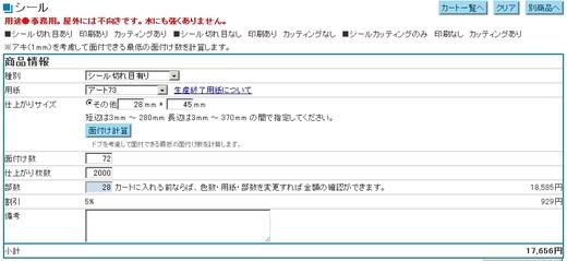 PRI_20131204155019.jpg