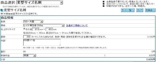 PRI_20131211104359.jpg