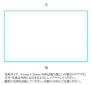 CP140319-3.PNG