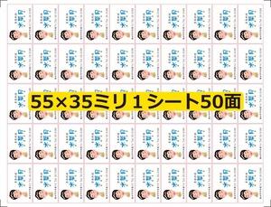 much_men.jpg