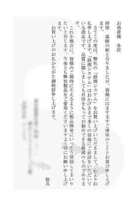 hen_hagaki.jpg