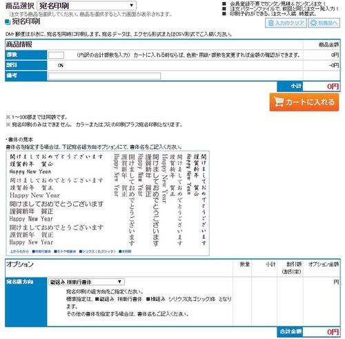 cp141117-1.jpg