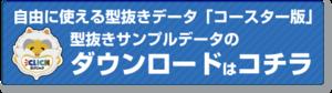kata_sample.png