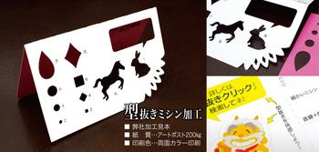 kata_layout-04.jpg