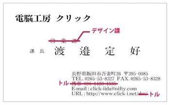 kosei_01.jpg