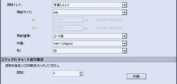 screenshot1602101-1.jpg