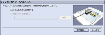 screenshot1602101-2.jpg