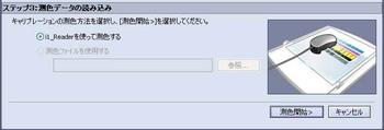 screenshot1602101-2.jpg