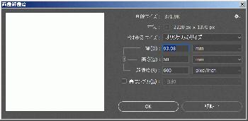 preset0406-1.png