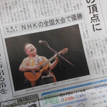nakayama_m.jpg