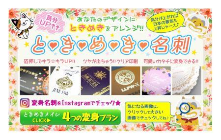 tokimeki01_ol.jpg