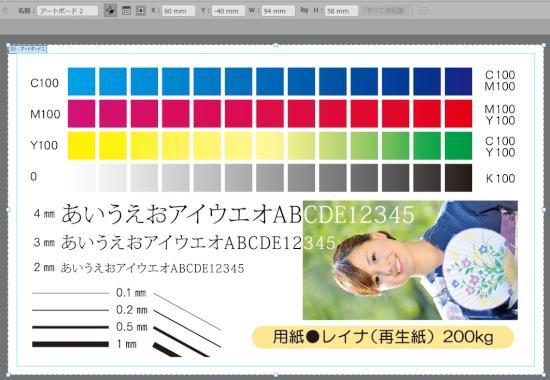 Artboard01.jpg