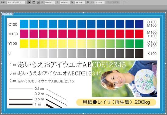 Artboard02.jpg