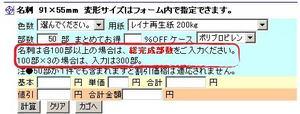 PRI_20110801114702.jpg